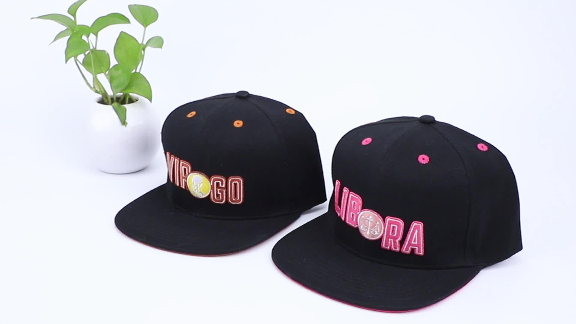Custom 3D embroidery black snapback caps hat,brand hip hop cap