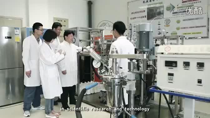 Çin MAPO (CAS NO.57-39-6) üreticisi