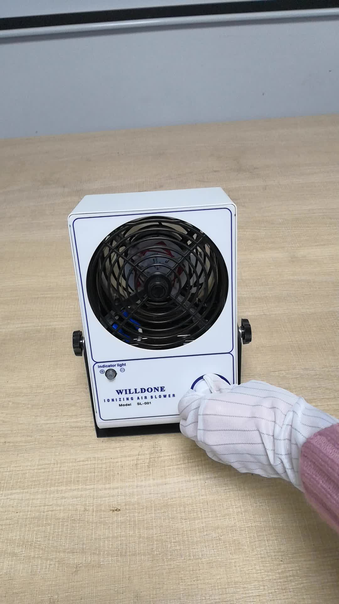 SL-001除電小さなイオナイザー送風