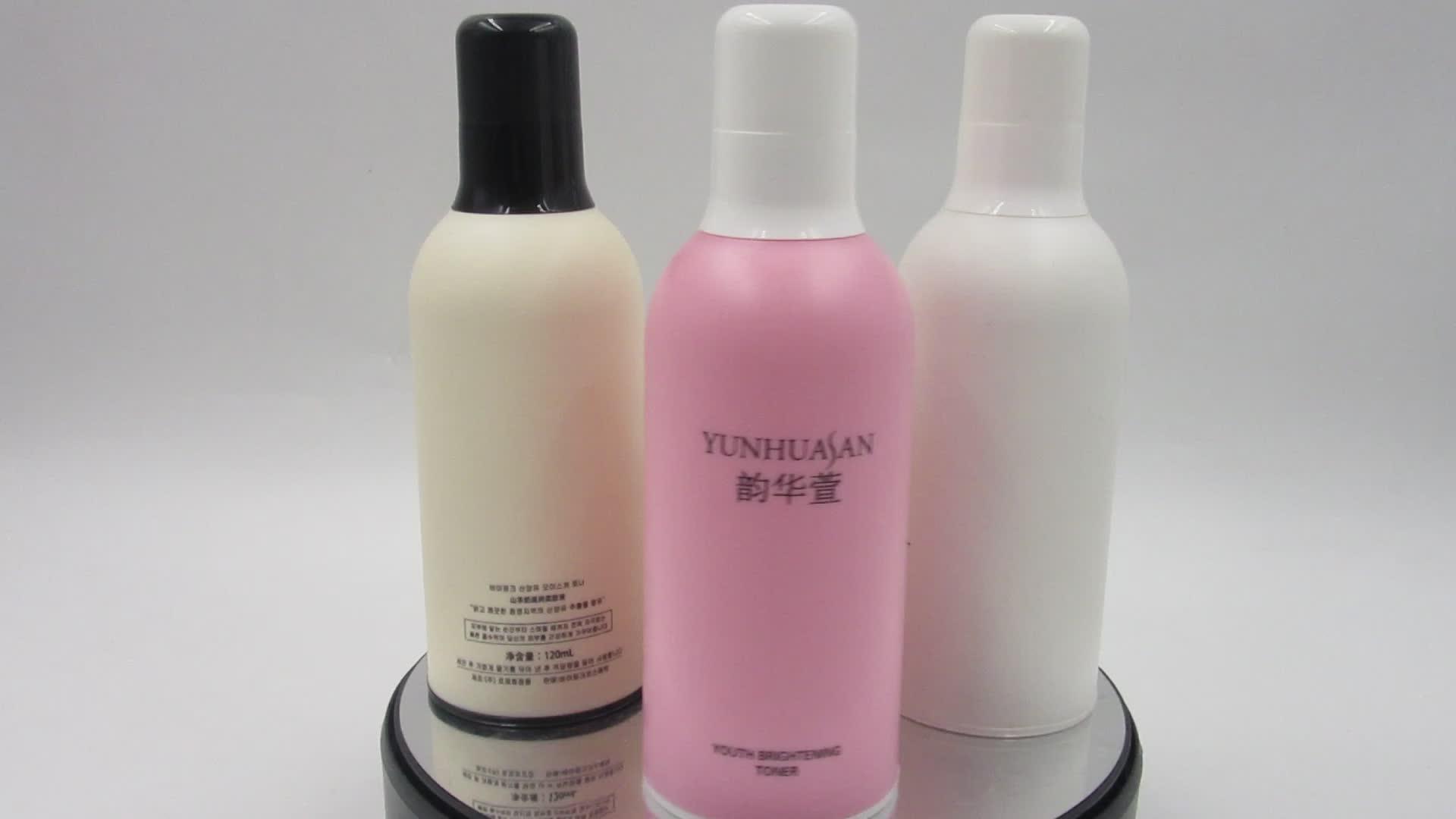 pp化粧品スプレーローション100ml120ミリリットル丸い製品をスキンケア用の空のクリームのパッケージングと韓国スタイルプラスチックボトルポンプ付き