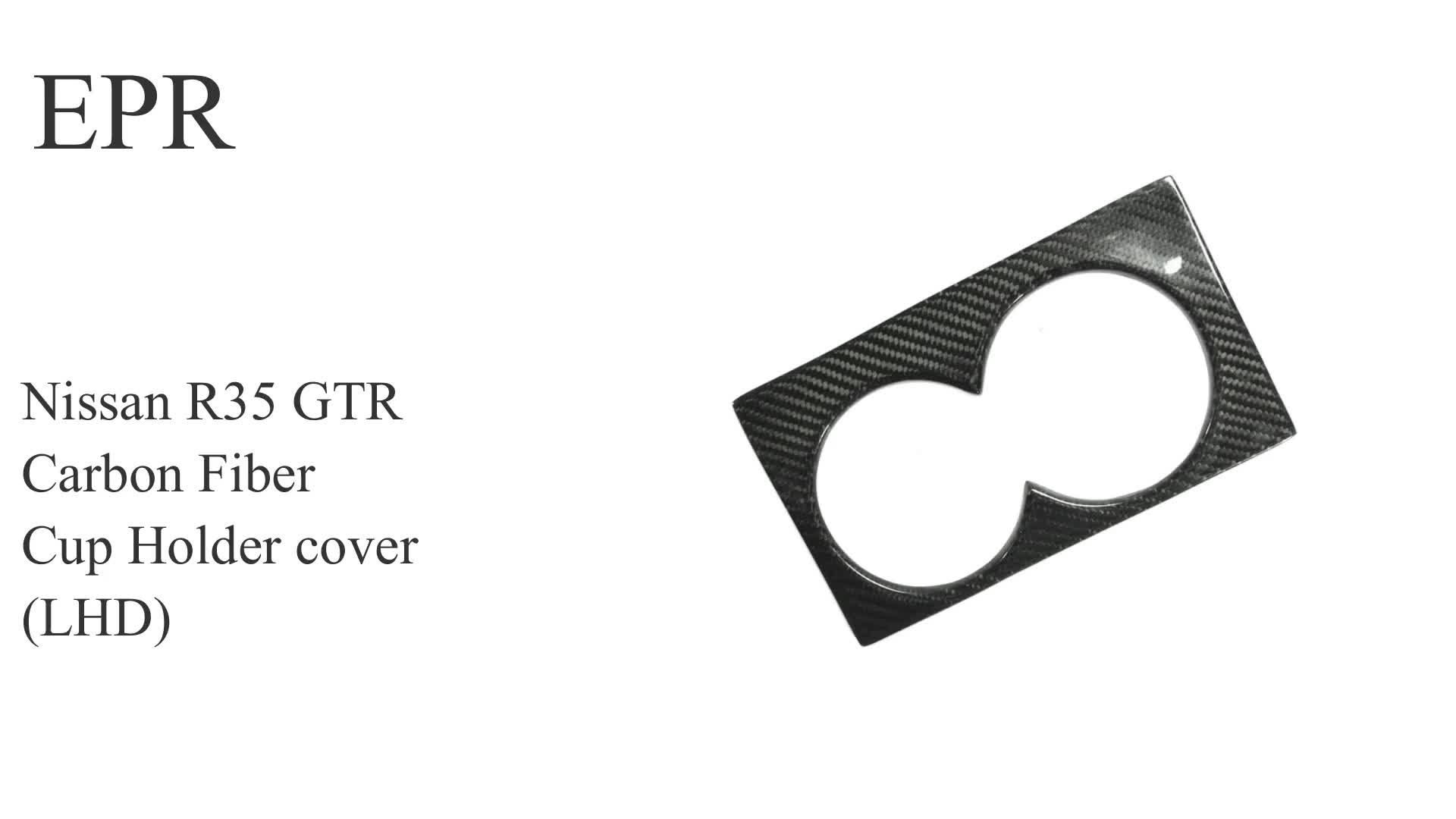 For Nissan GTR R35 GT-R Carbon Fiber Cup Holder Cover (LHD)
