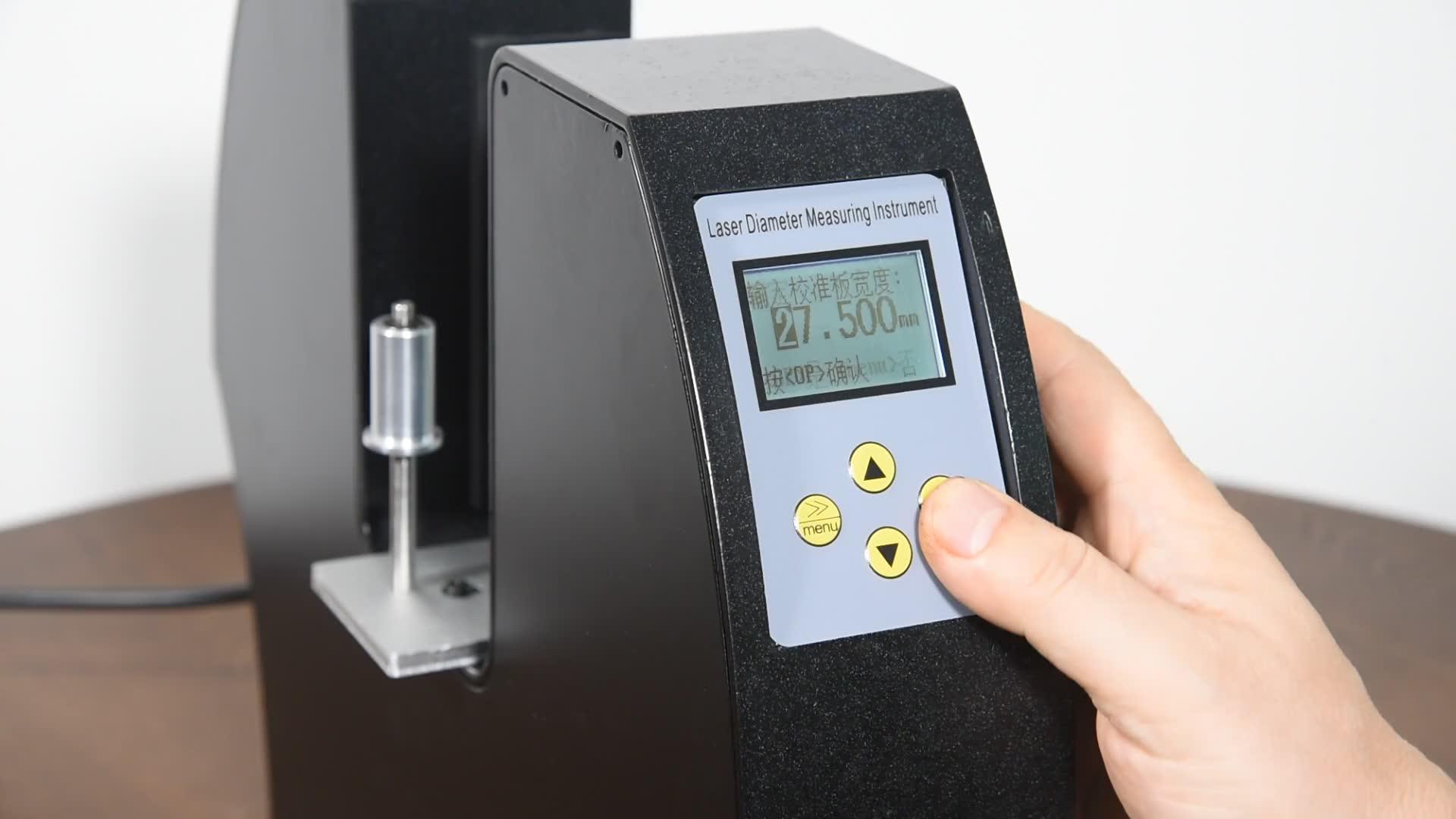 Toptan 0.2 ~ 30mm ölçüm aralığı lazer ölçer düz kablo genişliği ölçme aracı