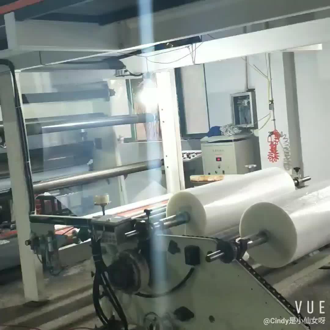 Aluminium extrusion profil oberfläche lldpe schutz film