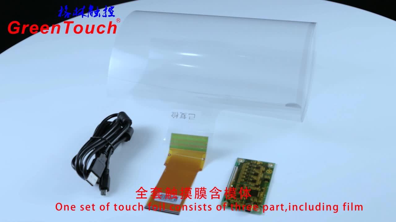 큰 sizes 32, 40, 43, 47, 50, 55, 60, 65 인치 USB pcap 인터랙티브 capacitive touch screen 호 일 막