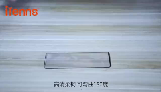 Japan / Korea Material and 0.3mm Thickness flexible fiber soft film  screen protector for mobile phone