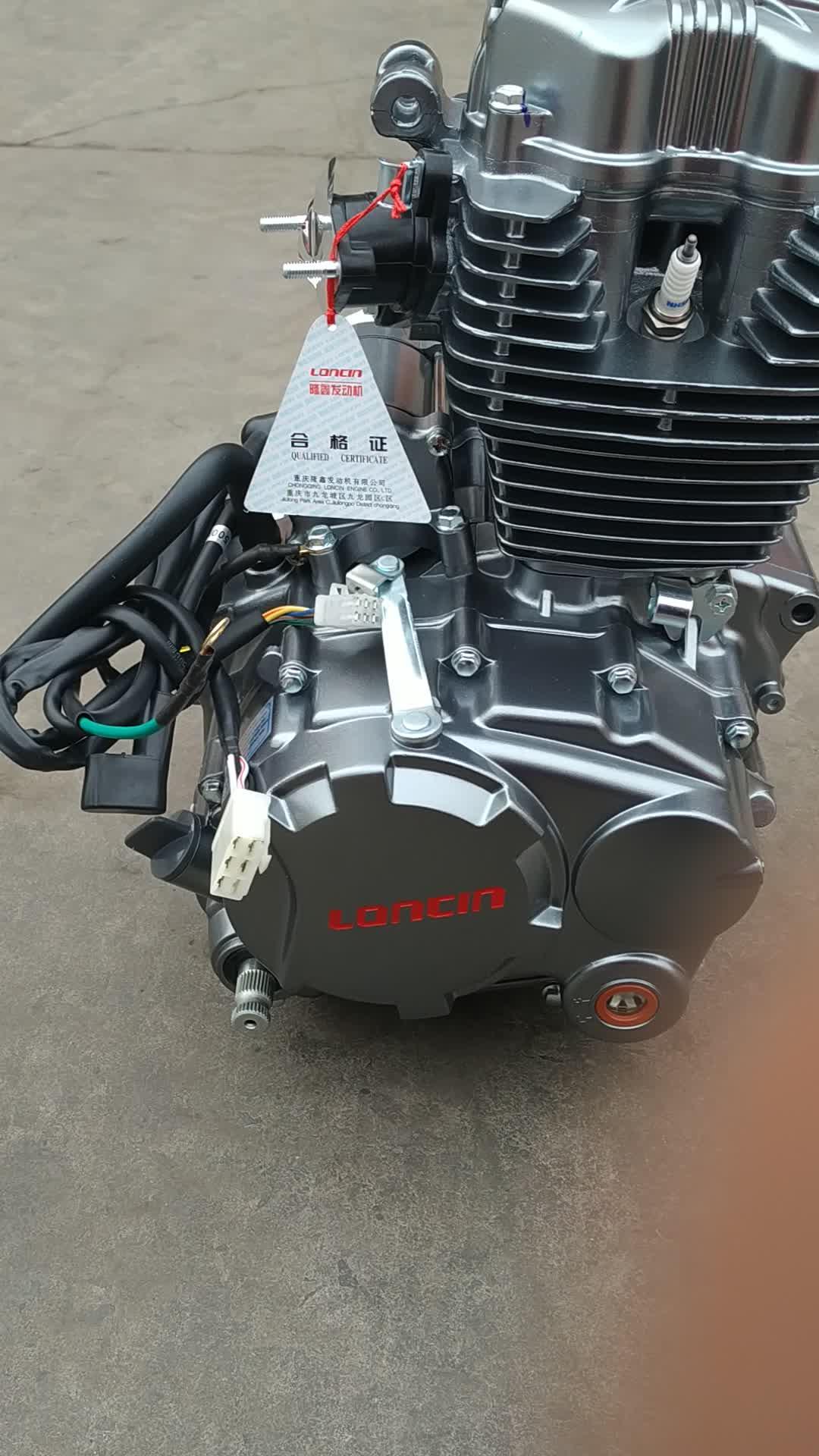Trung quốc Giá Rẻ Loncin Kick Bắt Đầu 150cc 200cc 250cc Ngang Xe Máy Động Cơ Sử Dụng 150cc Động Cơ Đối Với Hàng Hóa Ba Bánh Xe Máy