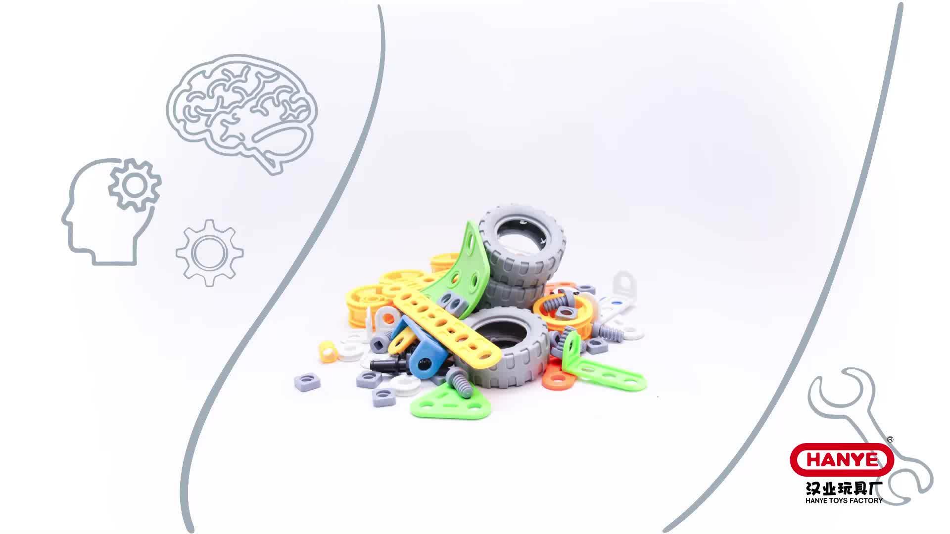 HYJ-7742 جديد تصميم 5 في 1 بناء والتشغيل مجموعة الألعاب التعليمية للأطفال ، تجميع اللعب ، ذكي بناء كتلة