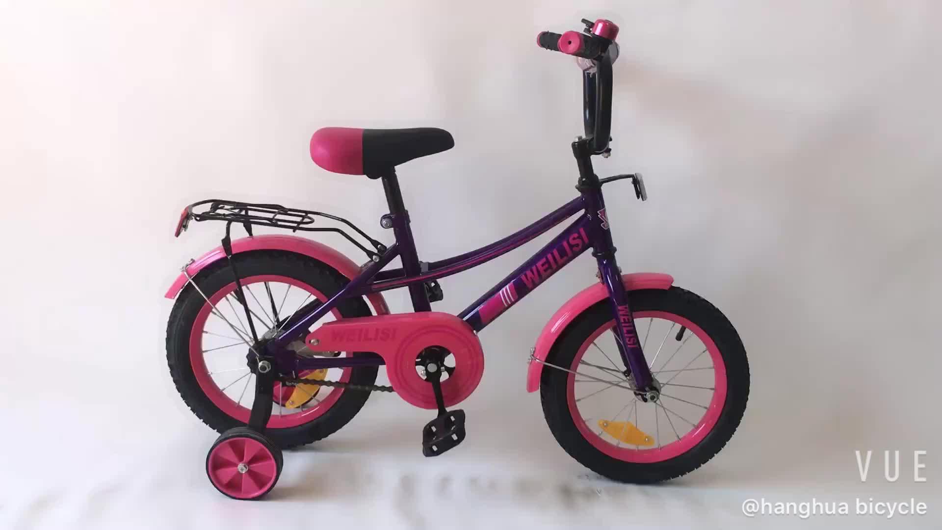12 14 16 дешевый детский велосипед для продажи