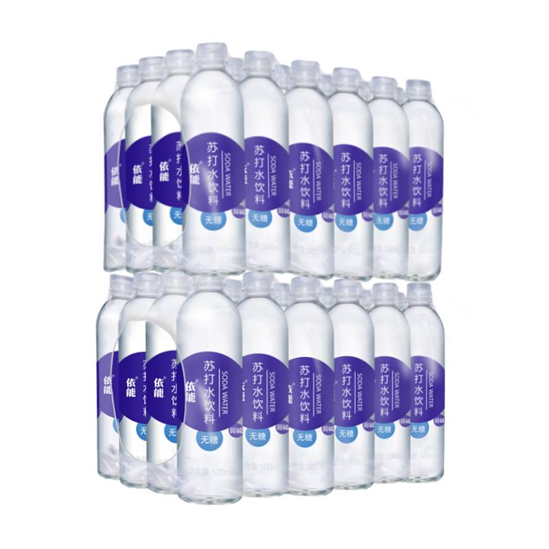 依能加锌苏打水500ml*48瓶无糖无汽弱碱 家庭家用量贩装
