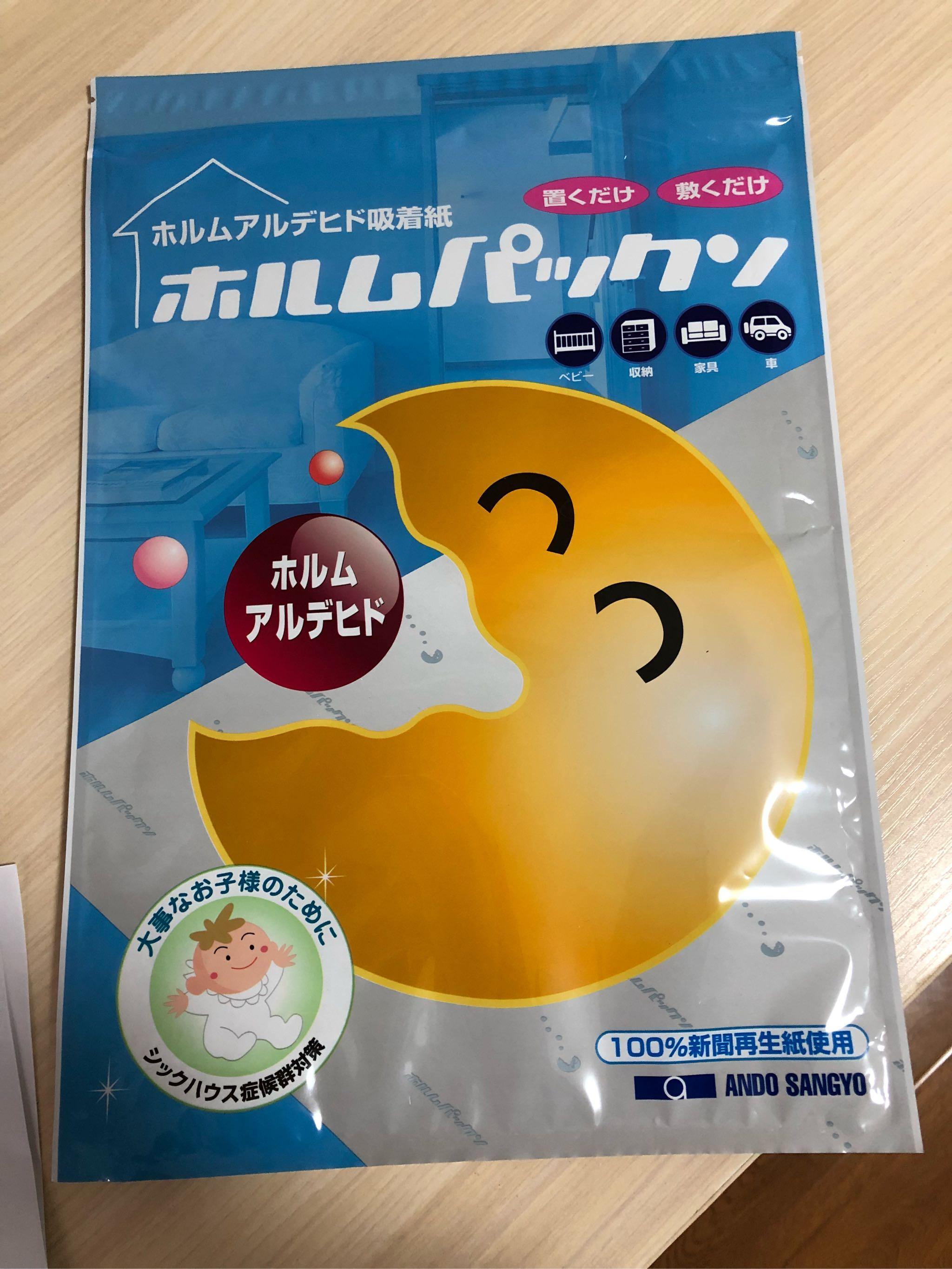 日本进口甲醛吸附纸使用体验良好,一个抽屉一张刚好