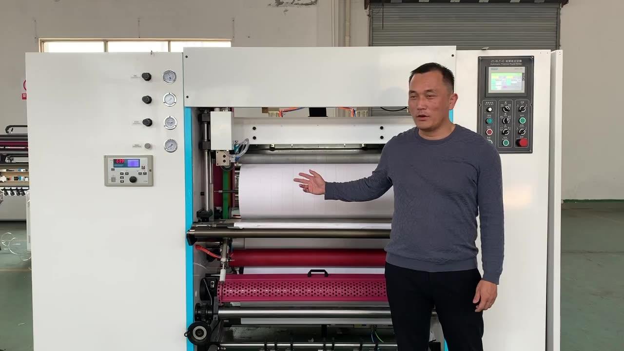 Automatic Printed Thermal Paper ATM Fax Cash Register Roll Paper Cutter Machine