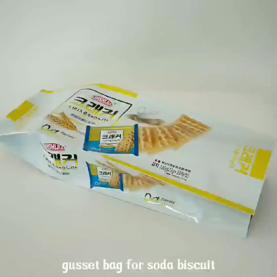 Wholesale center seal biscuit packing with customized