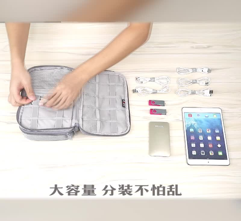New Travel Cable 주최자 Carry Bag