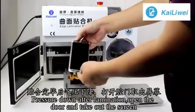 قالب قاعدة إصلاح شاشة LCD للهاتف المحمول العالمي لتصفيح Oca والفراغ