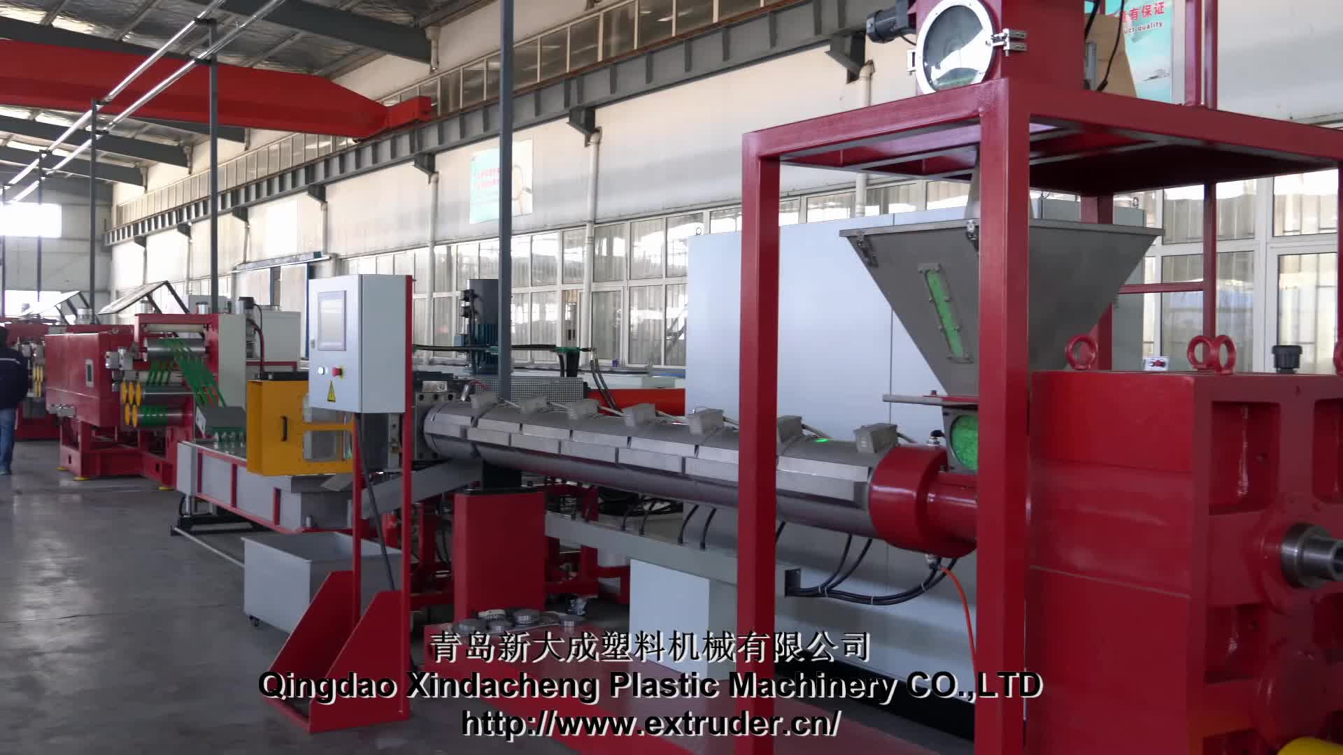 300kg/h PET strapping band machinery