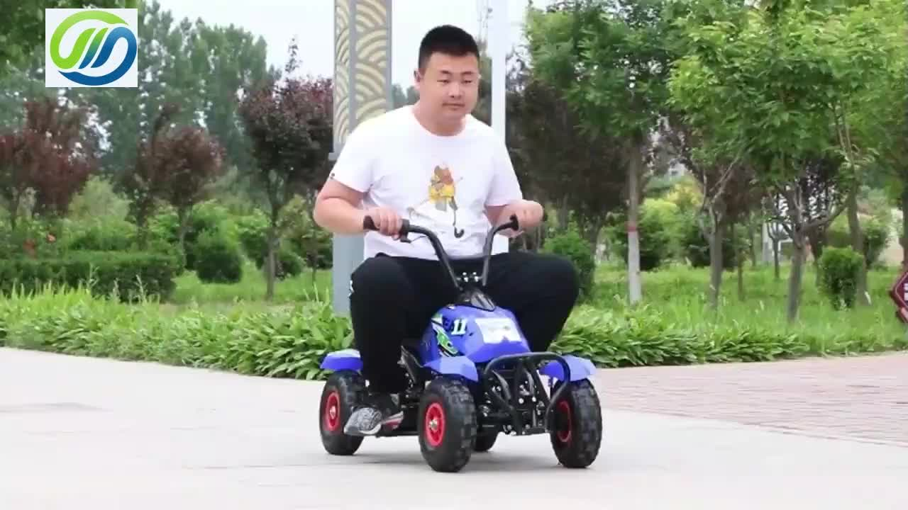 High quality newest style kids atv for sale / china cheap atv for children / atv kids electric racing on the road