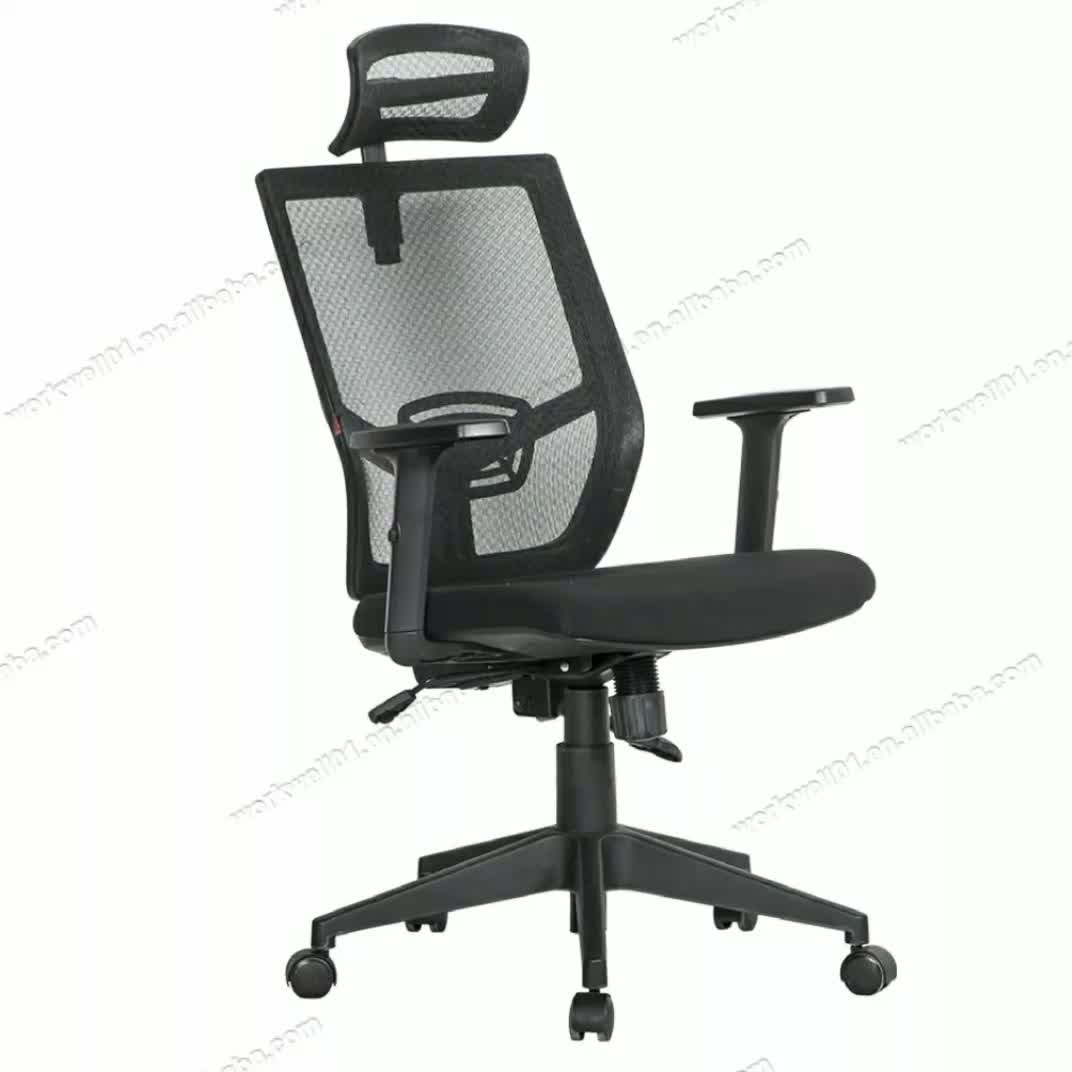 2020 Factory price full mesh mid-back executive office chairs
