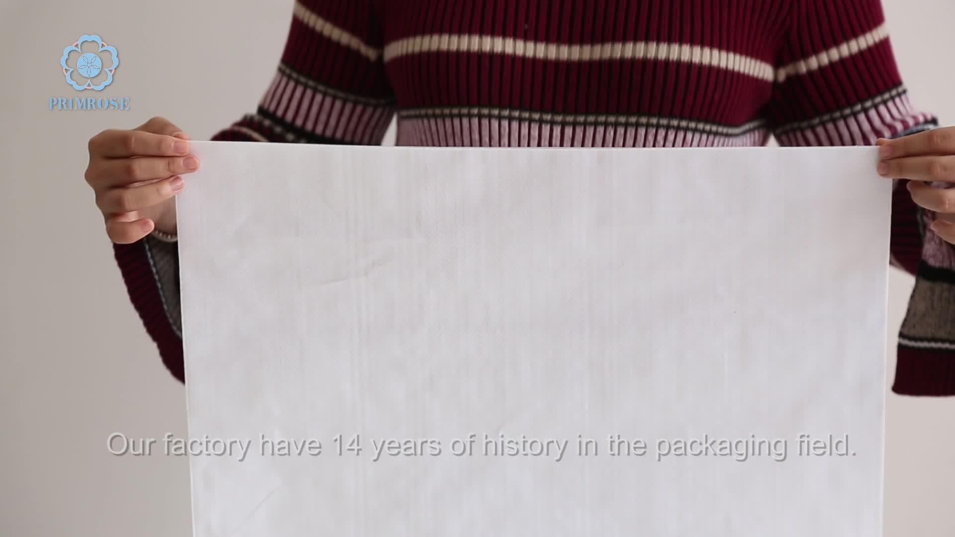 25 kg 50 kg bopp टुकड़े टुकड़े में पीपी polypropylene बुना बड़ा पशु फ़ीड अनाज बैग