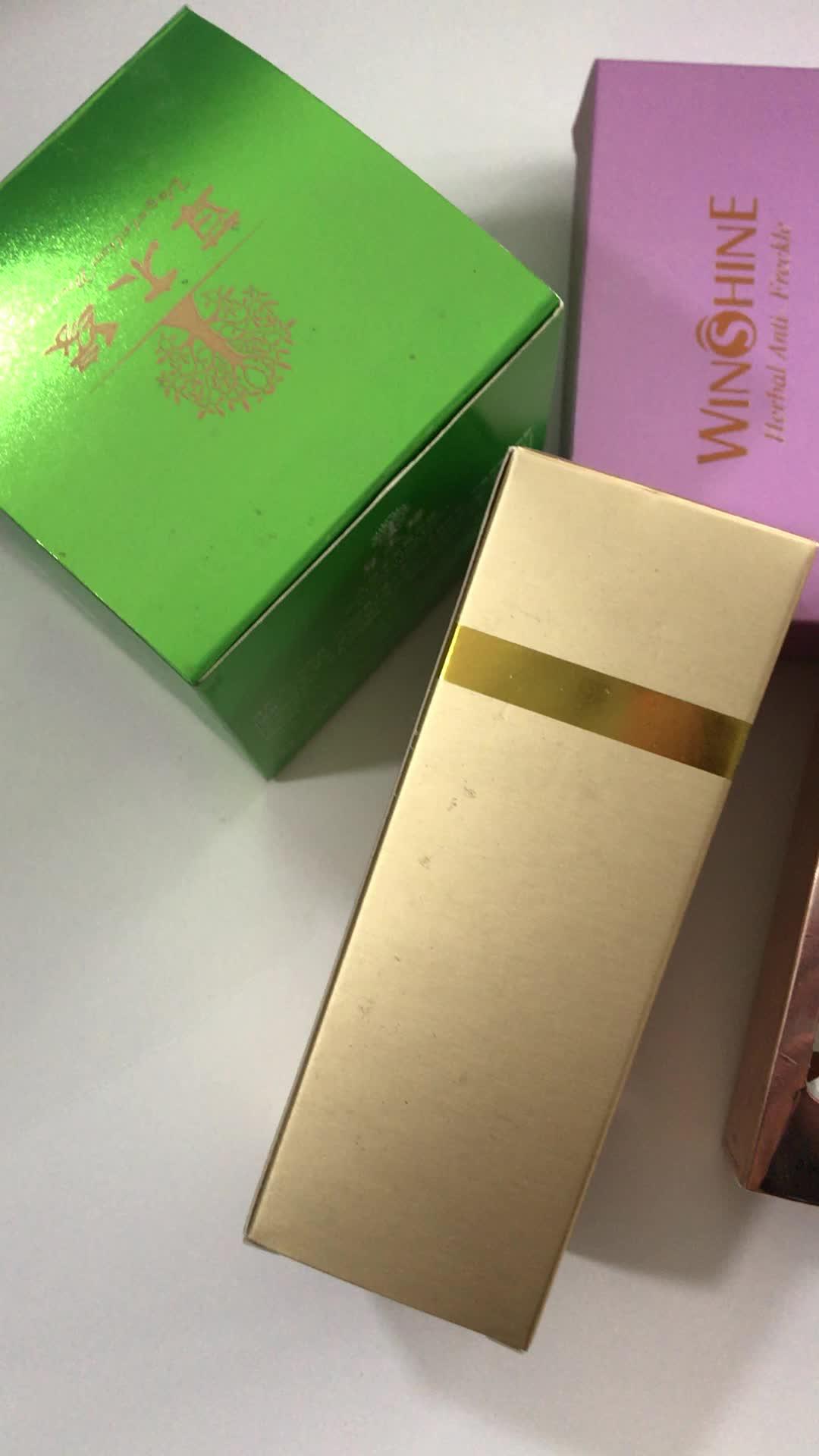 エレガントなファンシーデザインボックスハッピー香水