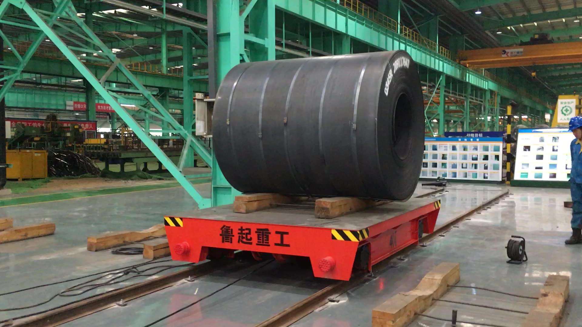 电动平板车 鲁起重工 KP系列有轨平车蓄电池台车40T卷筒地爬车