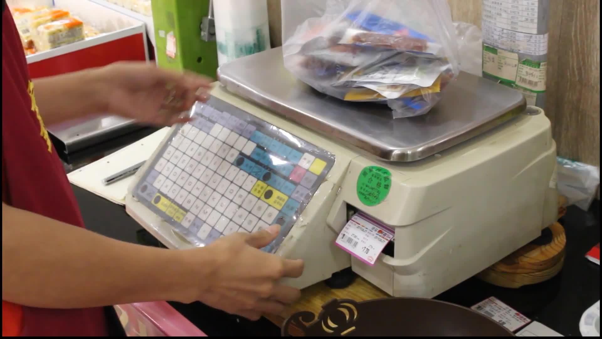 Süpermarket Su Geçirmez Etiket etiket rulosu Zebra/UPC/CAS Ölçekli Yazıcı Uyumlu Delikli Kağıt Barkod Etiket