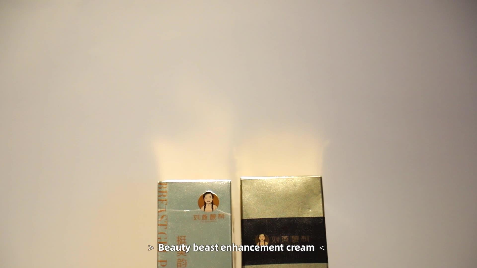 Cuidado do peito Peito Ampliar China Fornecedor Cosméticos Lady Instantâneo Melhor Creme Da Ampliação Do Peito