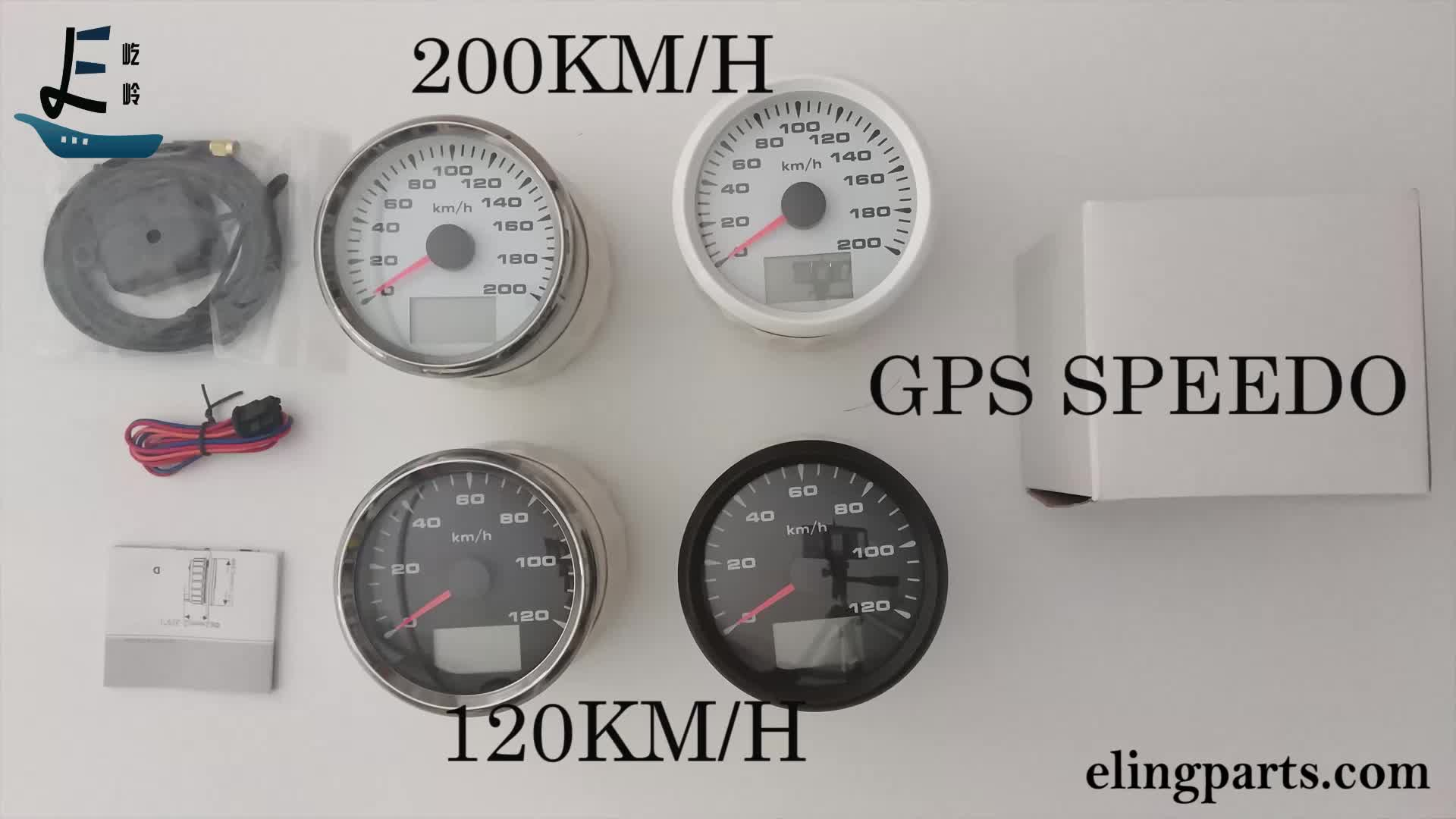 Cheapest 85mm Motorcycle GPS Speedometer Gauge 120km/h With Trip Mileage 9-32V