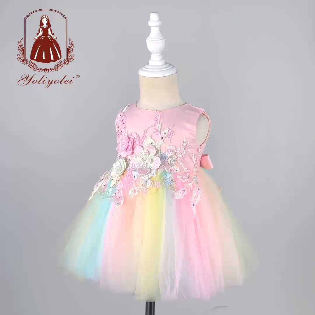 Newborn princess skirt  baby clothes full moon gift high-end baby gift box with hundred days gift
