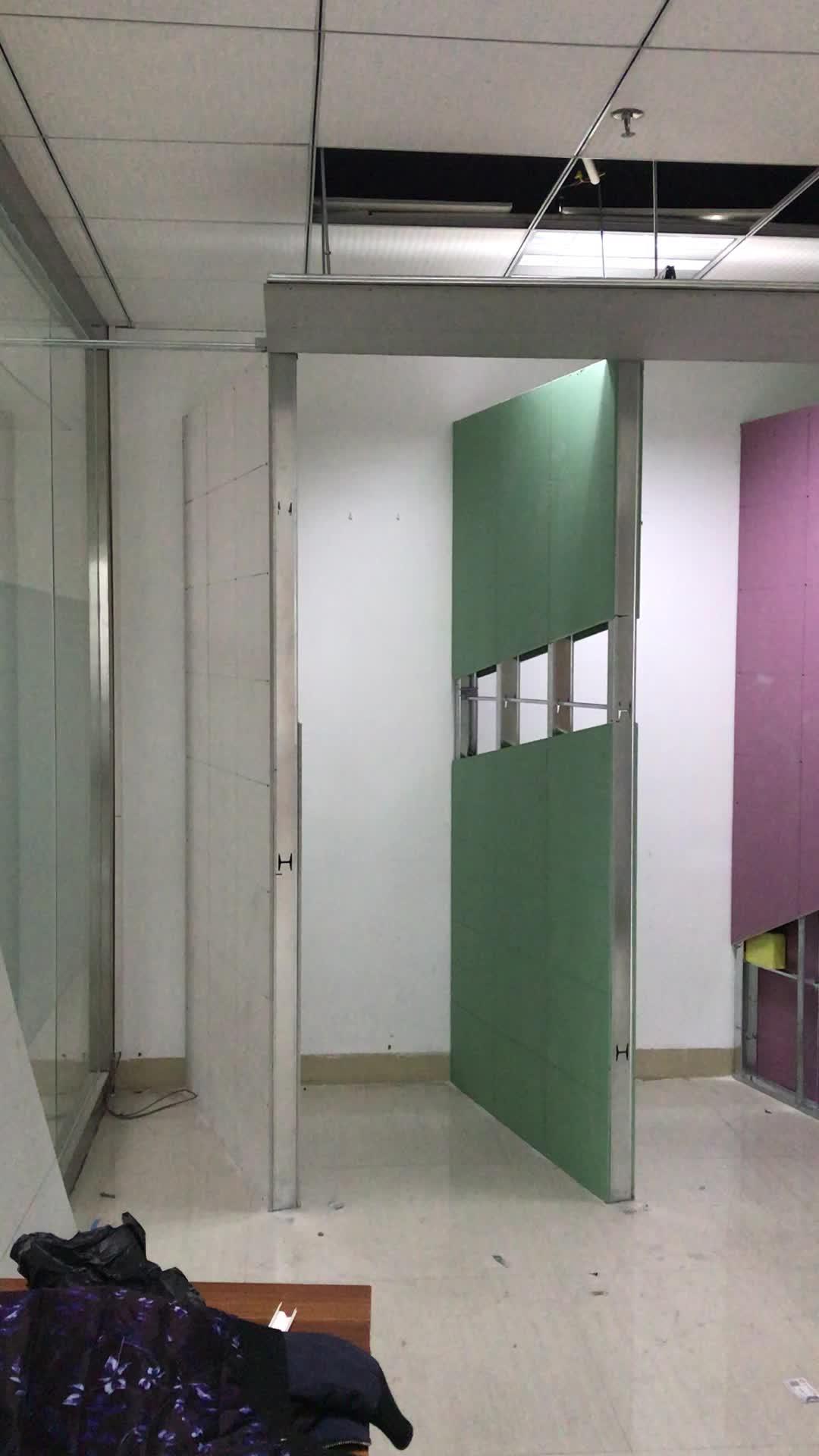 Guangzhou gypsum board for ceiling