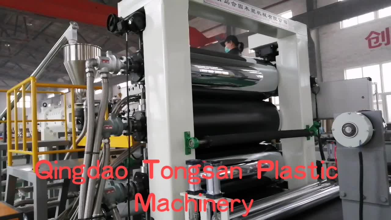 2-3 times foaming rate plastic  PE  foam sheet extruder  making machine manufacturer