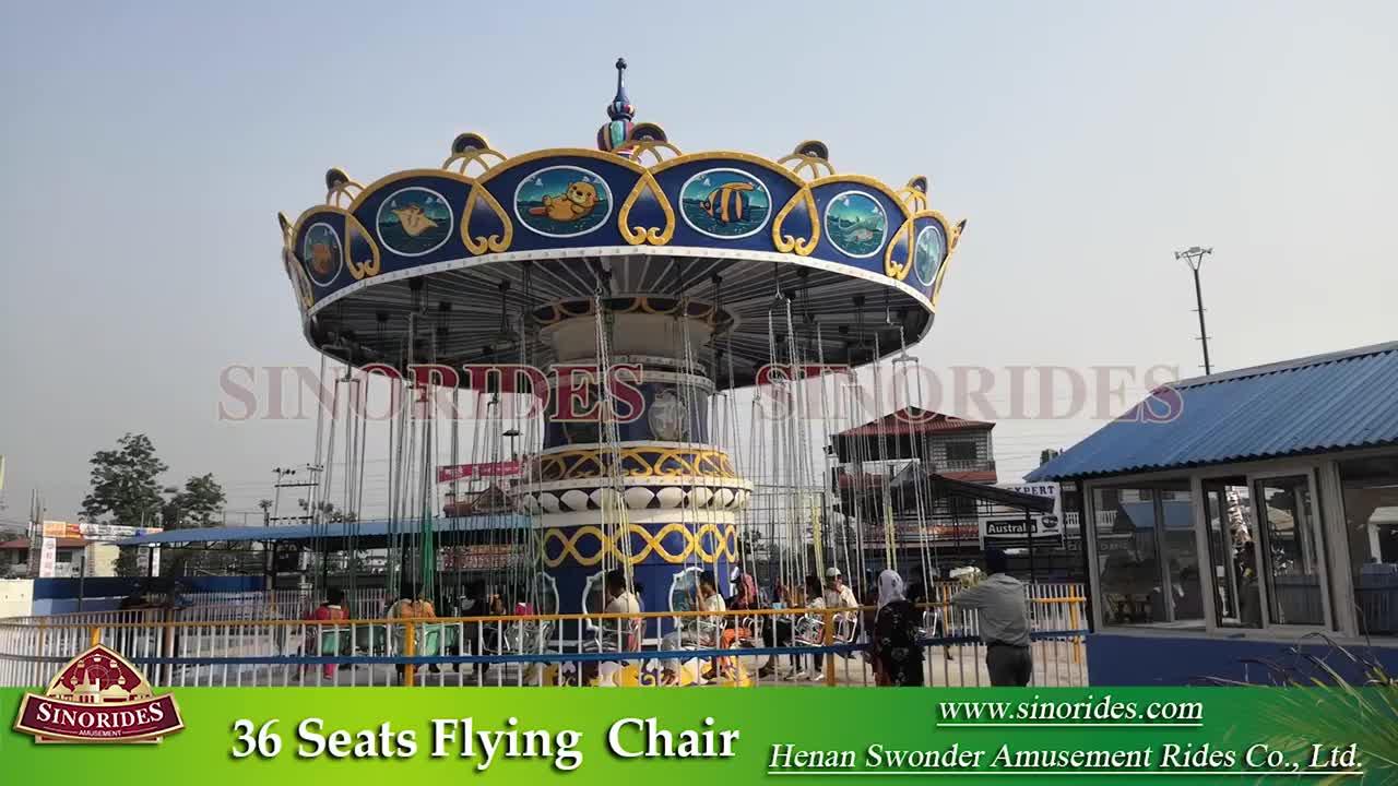 Twirling round and round rides! Sinorides outdoor flying chair ride,outdoor flying chair ride for sale