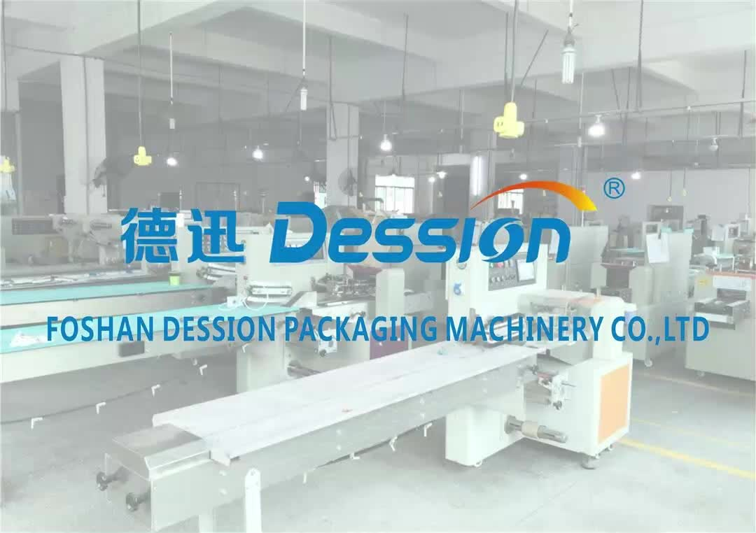 500g / 1kg Fully automatic china machine vertical coffee packing machine for coffee bean
