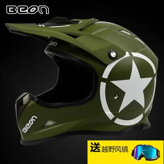 Beon wholesales motorcycle helmet casque casco capacete motocross moto cross racing helmets for atv riders