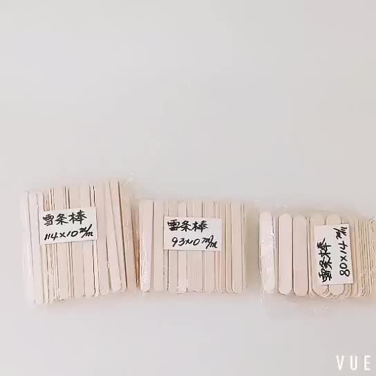 Natural Color Wooden Sticks For Ice Cream