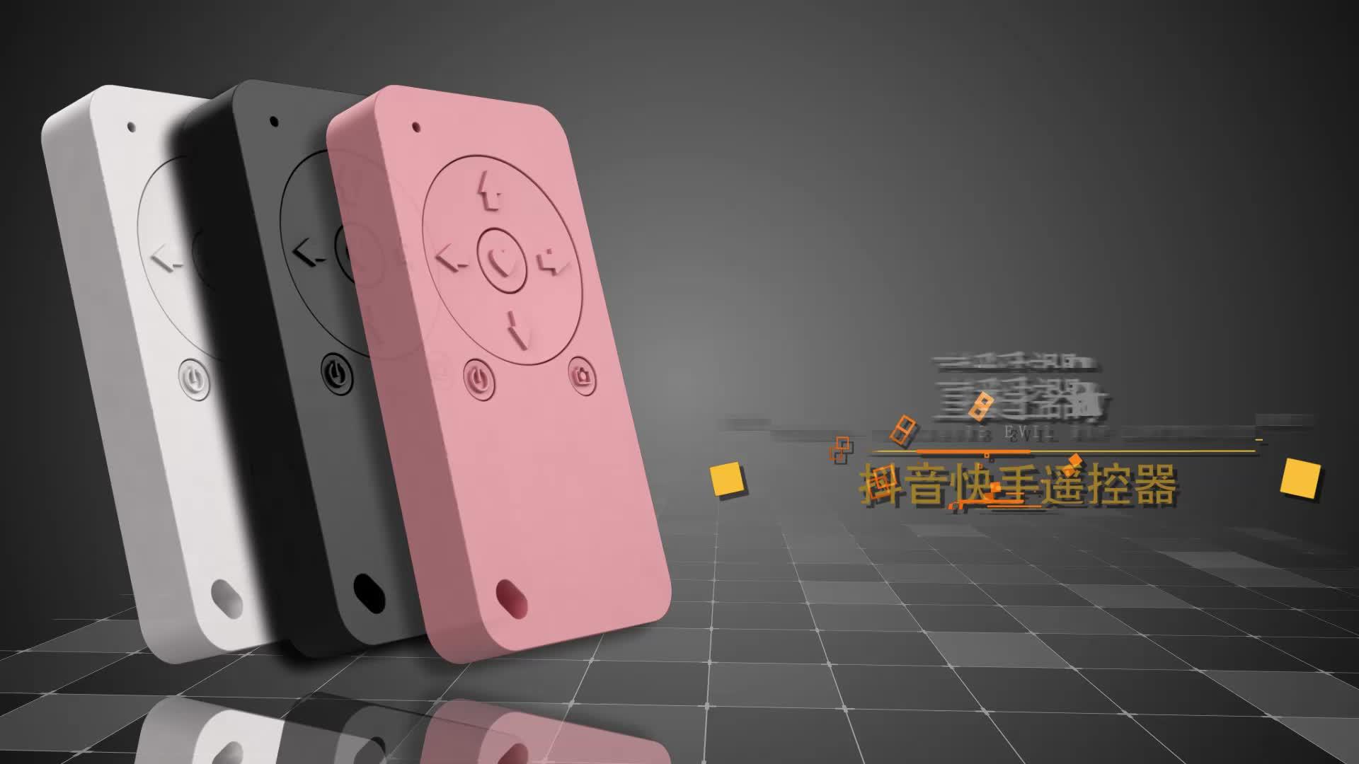 2019 Nouveau Design multifonctionnel de téléphone portable, accessoires de téléphone télécommande pour applications vidéo Tik tok/facebook/ins