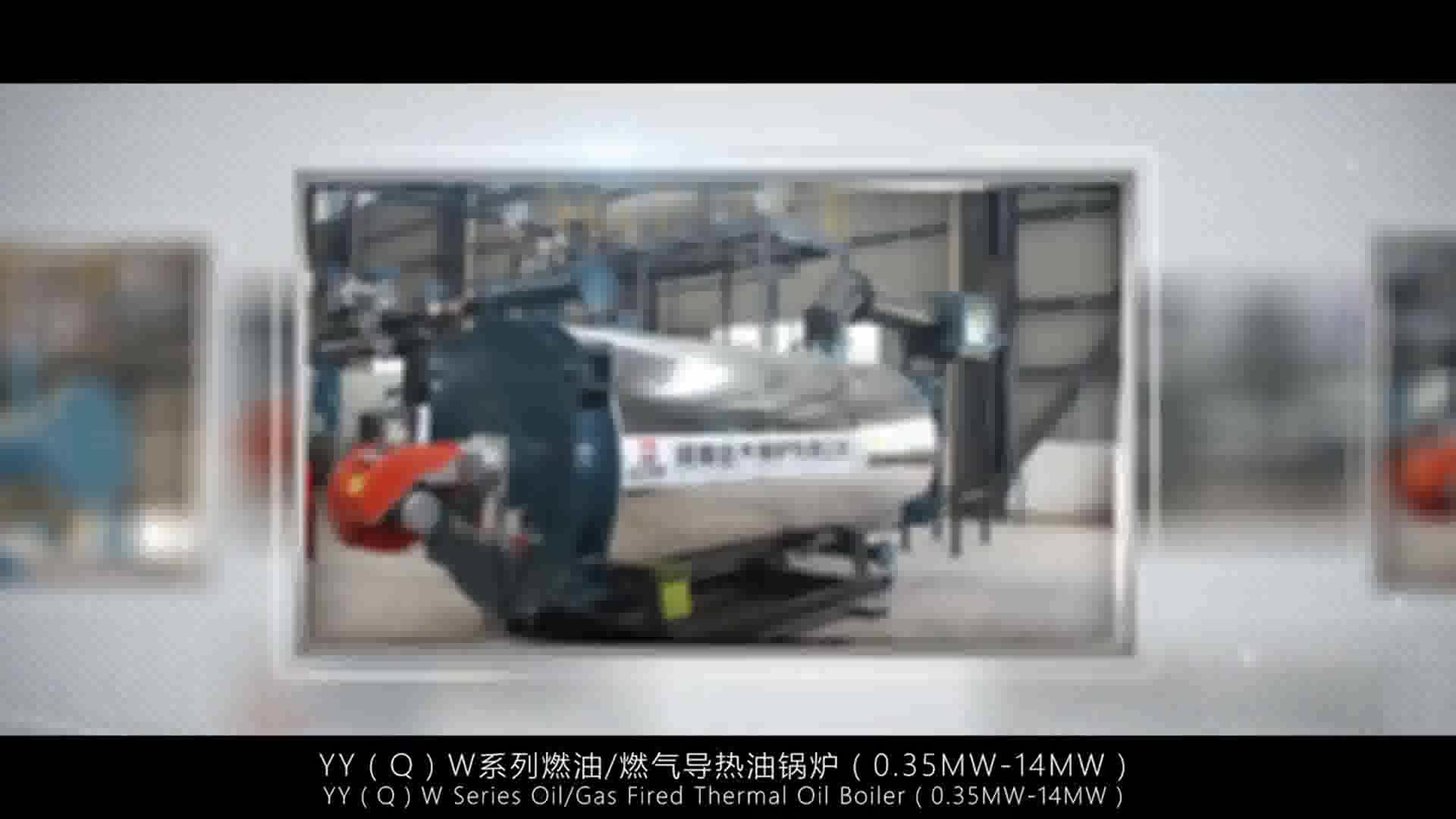 Chine Top 10 des fabricants industriels de chauffage au mazout thermique à gaz gpl