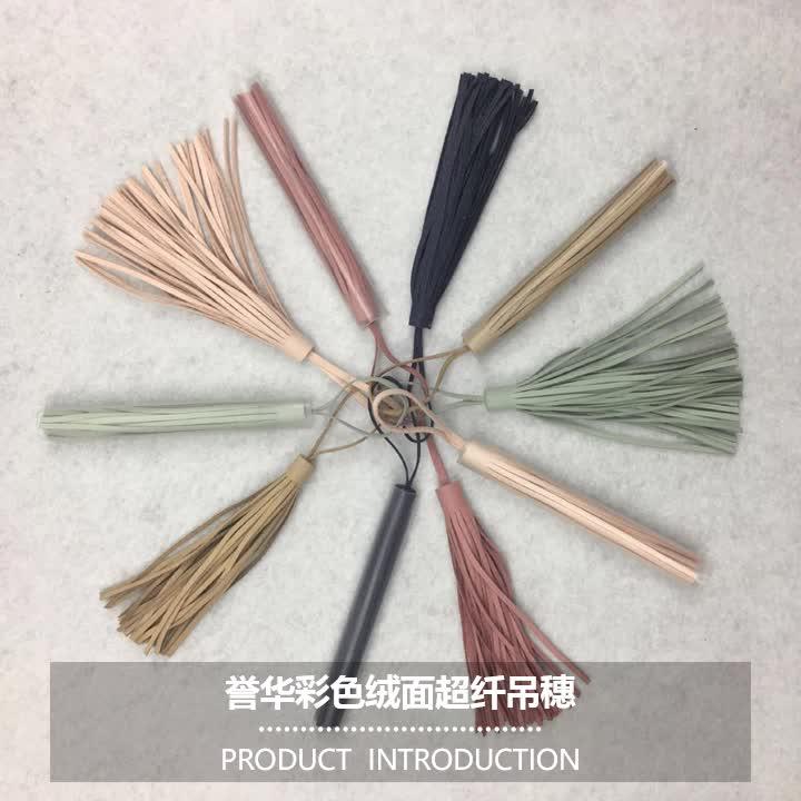 colorful l tassel / keychain leather tassel/suede leather tassel