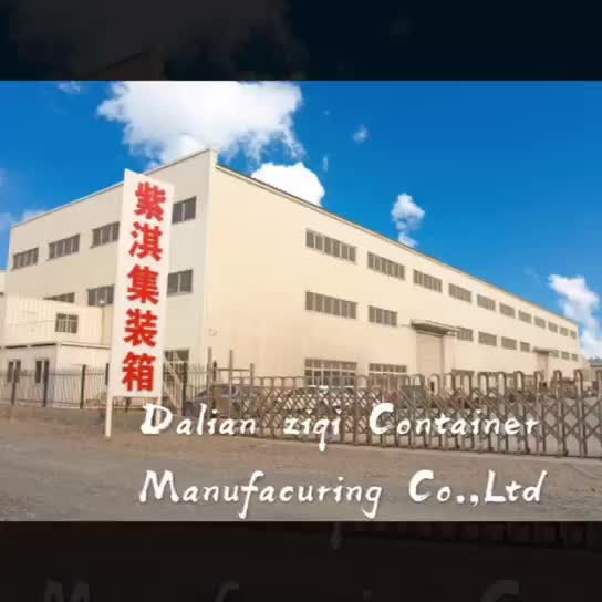 High standard customized container Made in  China
