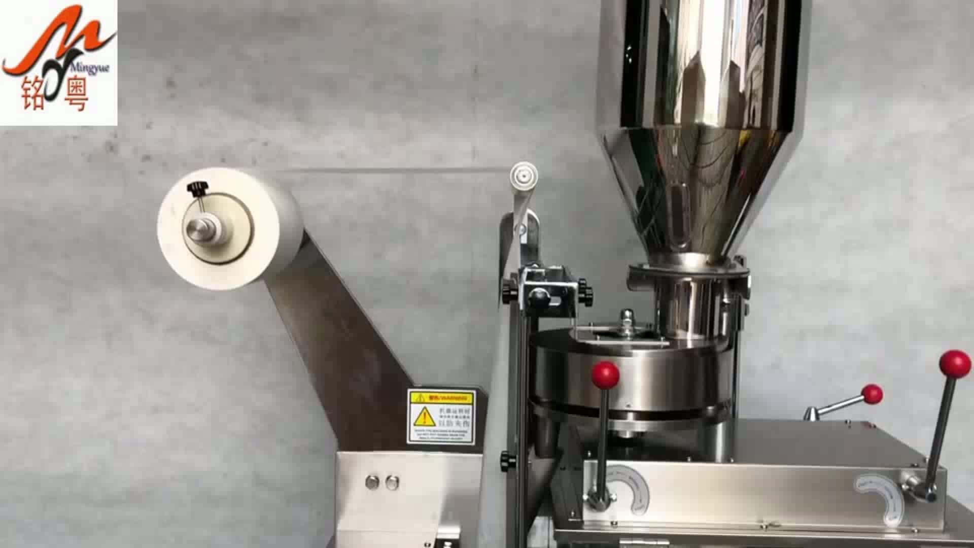 中小企業のための中小企業のティーバッグのパッキング機械