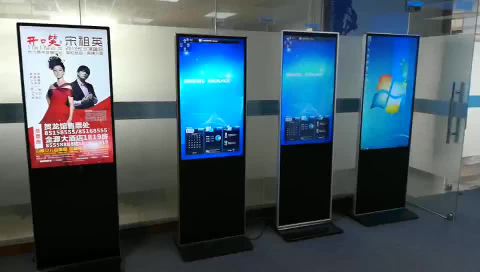 49 Inch China High Quality Information Android Advertising LCD Touch Screen Kiosk Manufacturer
