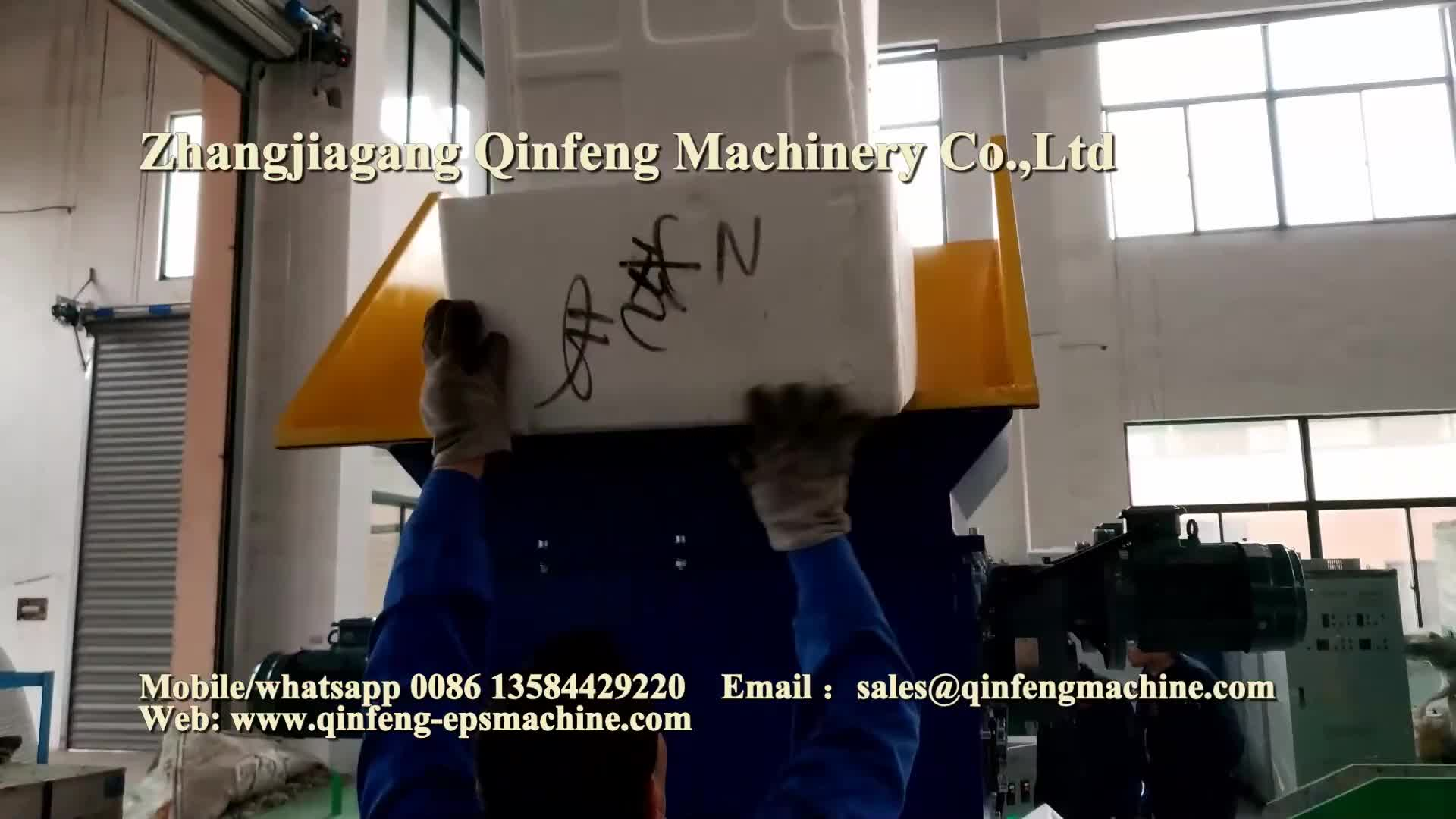 Plastic melter/densifier EPS hot melting machinery Styrofoam  recycling melter