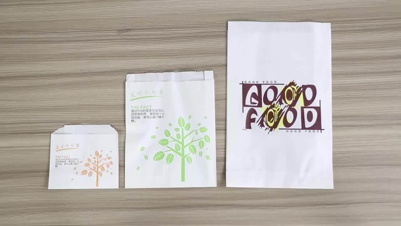 クラフト紙包装袋/フレンチバゲットベーカリーパンサンドイッチバッグ