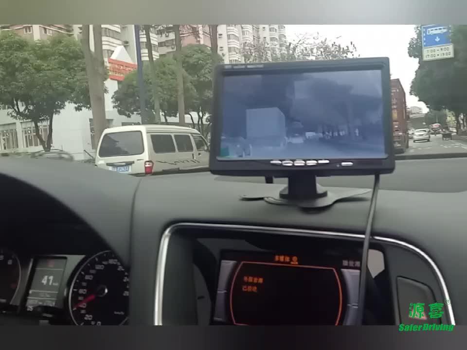 車載赤外線/赤外線熱画像カメラ用車や トラック/パス ファインダー ir (XY-IR313)
