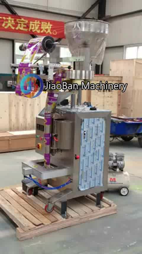 Good price Automatic 100g 500g 1kg packaging machine for sugar rice nuts grain