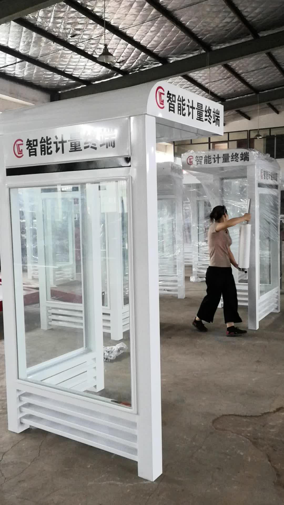 常规邮政储蓄ATM防护罩/邮政银行自动柜员机防护罩价格