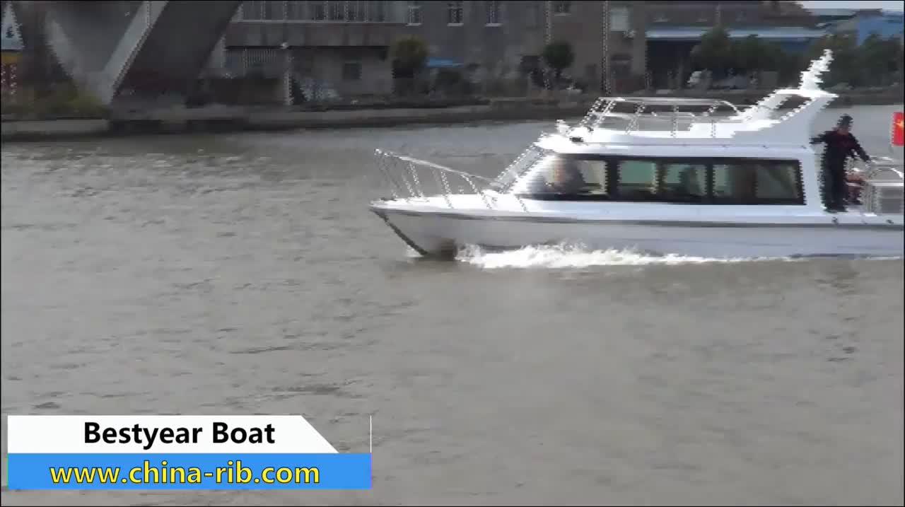 Velocidade bowride 595 barco de fibra de vidro