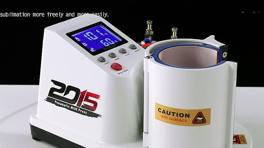 Freesub automatic Pneumatic sublimation heat press machine mug printing machine ST110