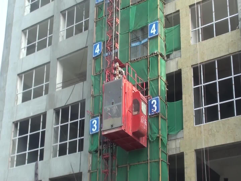 Qidongออกแบบใหม่Derrickโครงสร้างสำหรับCargoลิฟท์