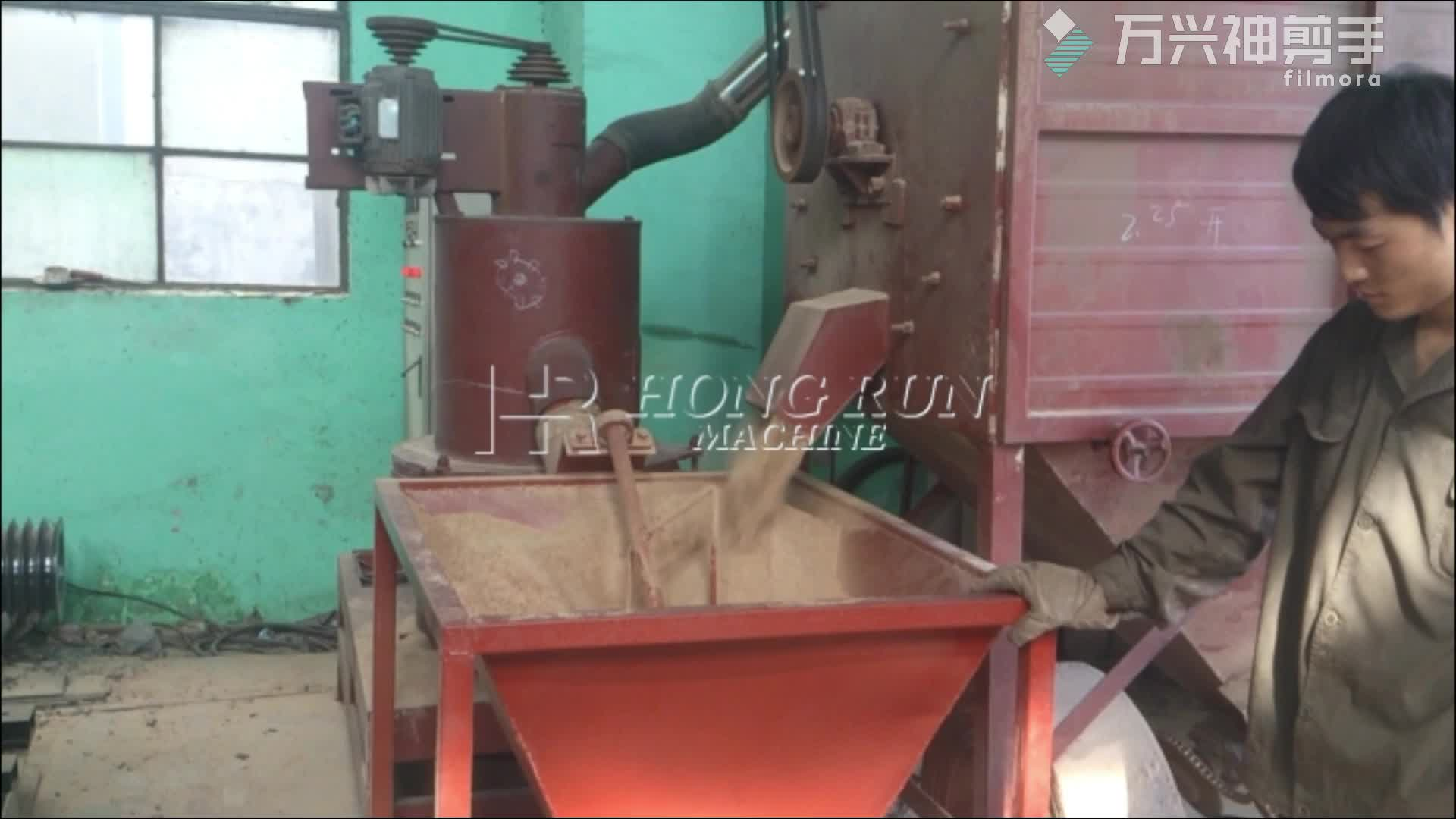 China new design durable high efficient  Wood Powder Making Machine with low price