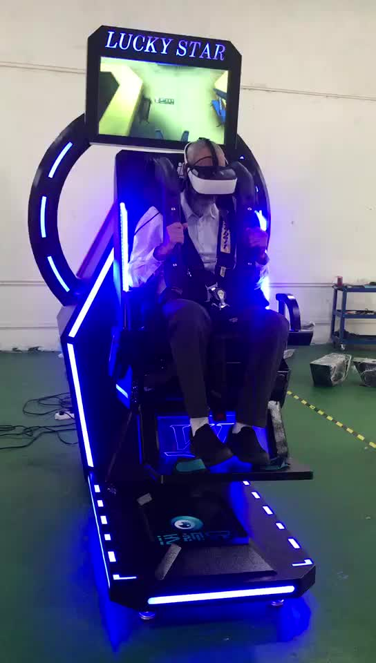 2019 Most Exciting Virtual Reality Amusement Ride 9D VR 360/360 VR Flight Simulator/360 Degree VR Chair For Sale